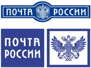 1402581310_pochta-rossii-ostanetsya-gosudarstvennoy-organizaciey