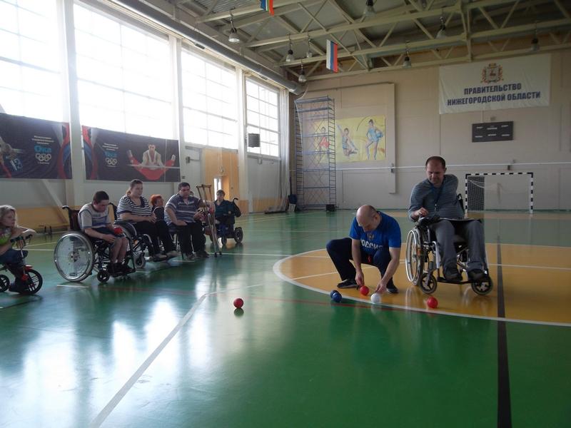 Мастер-класс по игре в Бочча