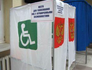 Кабины для инвалидов-колясочников