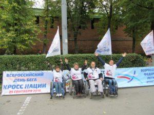 Кросс Нации в Нижнем Новгороде