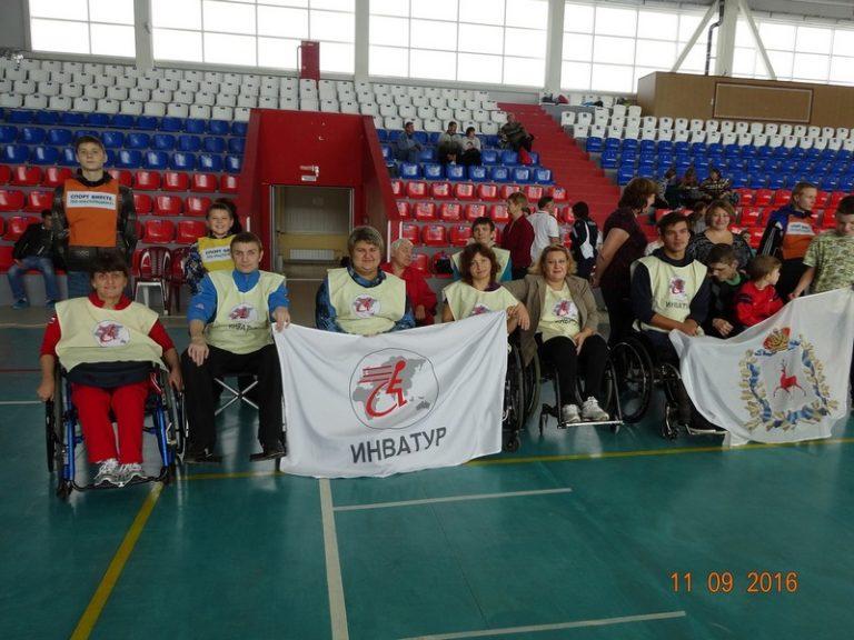 Первые Нижегородские областные соревнования по бочча в г. Нижний Новгороде