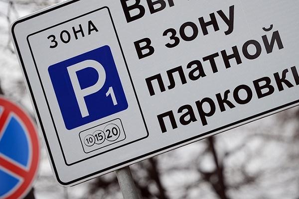 С 1 сентября 2016 года заработали в штатном режиме платные парковки у Московского вокзала и на ул.Рождественской