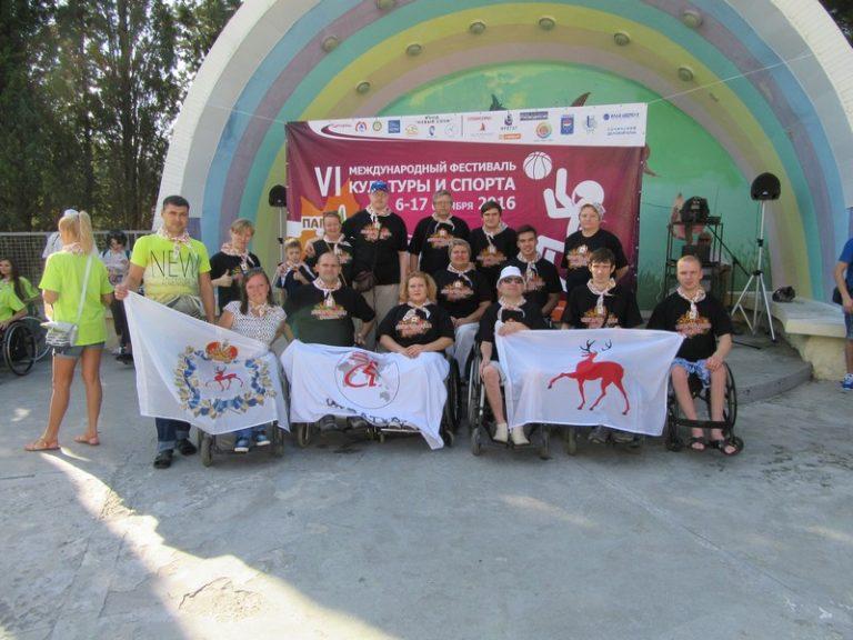 Команда НРООИ «Инватур» участвует в VI Международном фестивале культуры и спорта «Пара-Арт»