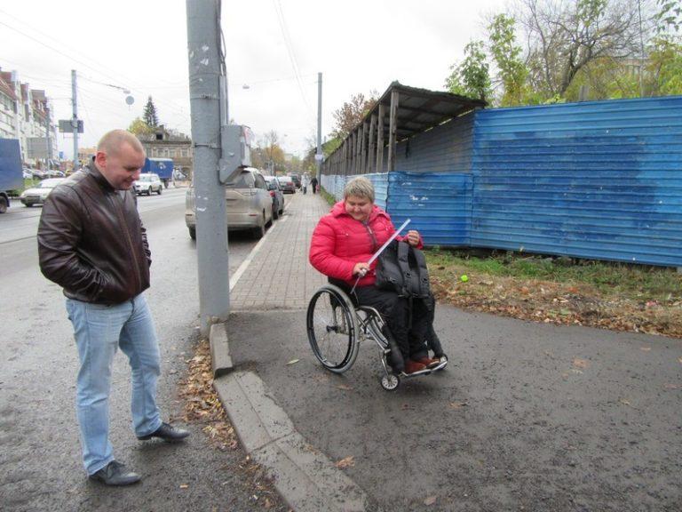 Обход отремонтированной улицы Ильинской