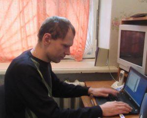 Дмитрий Балыкин
