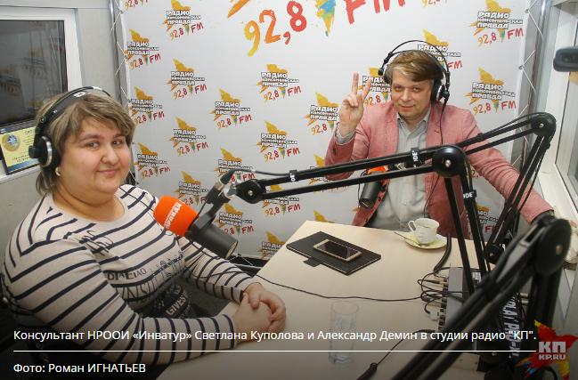 Александр Демин в программе БЛОГ-ПОСТ: Нижний — город неравных возможностей