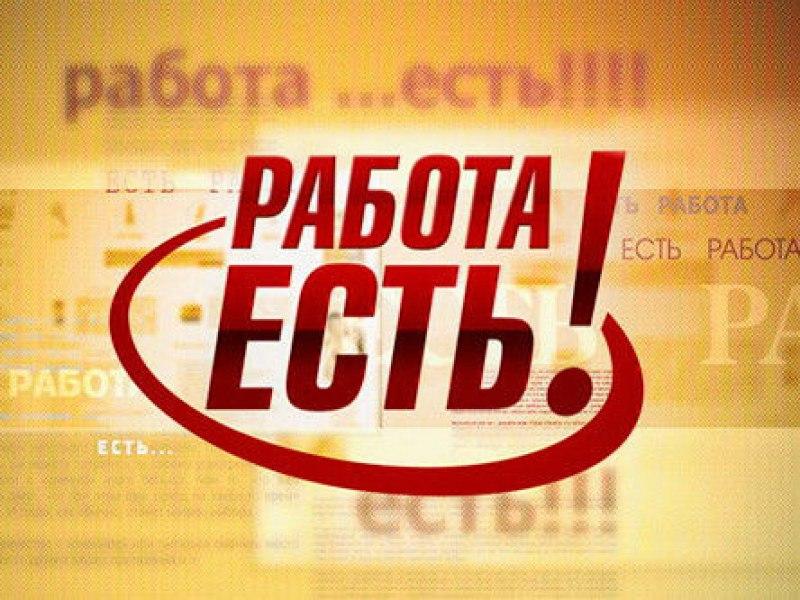 НОВЫЕ ВАКАНСИИ ДОСТУПНЫЕ ДЛЯ ЛЮДЕЙ С ИНВАЛИДНОСТЬЮ. (г. Н. Новгород)