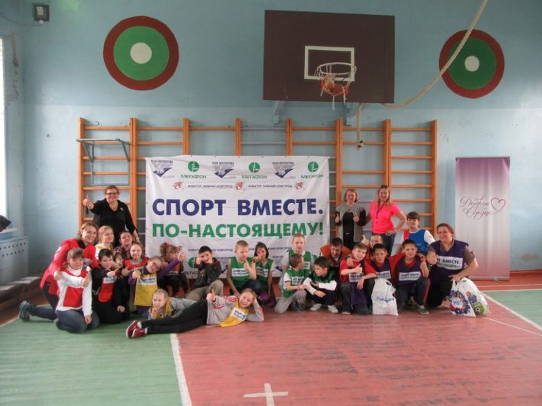 Очередной день параспорта прошел в спортивном зале школы №69