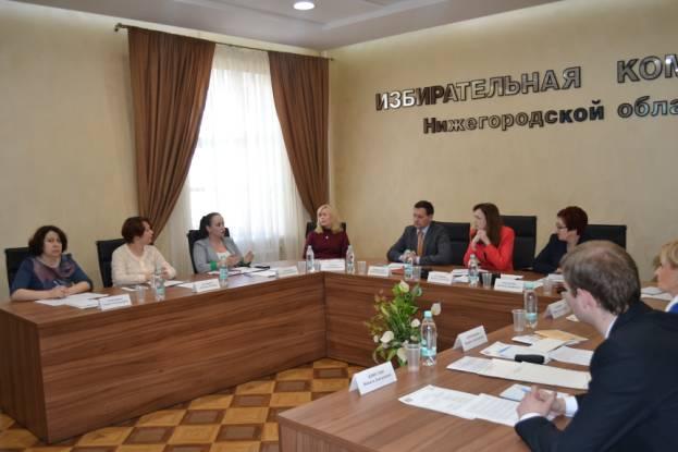 14 марта 2017 года в избирательной комиссии Нижегородской области состоялся «круглый стол» с Уполномоченным по правам человека в Нижегородской области.
