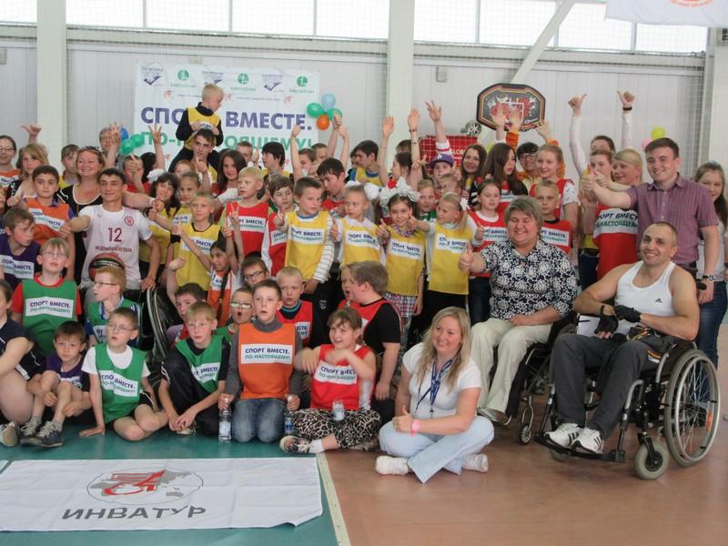 «День физкультурника Росси» лёгкая атлетика  среди детей и спортсменов с ПОДА