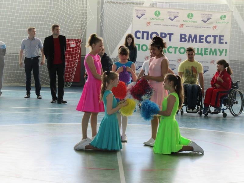 В Нижнем Новгороде прошел второй «Фестиваль Параспорта»