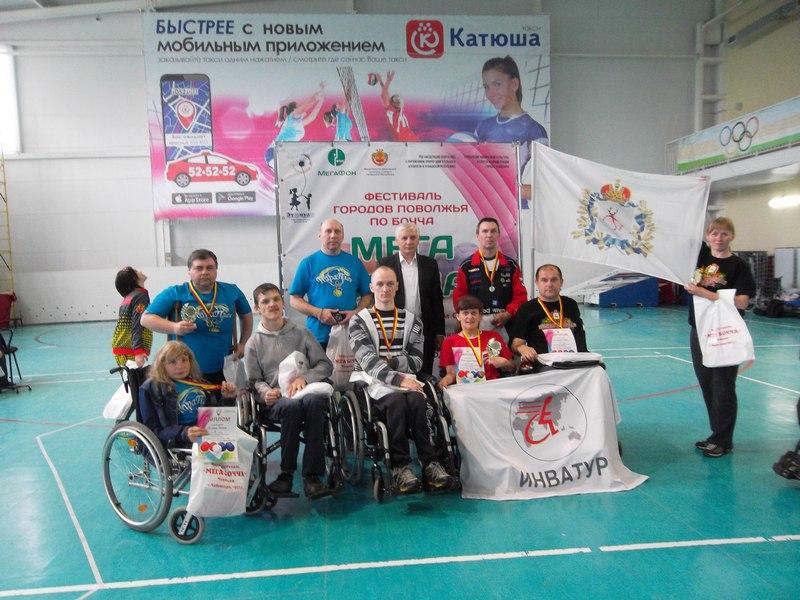 На фестивале городов Поволжья «МЕГА БОЧЧА» 8 спортсменов из Нижегородской области заняли почётные призовые места.