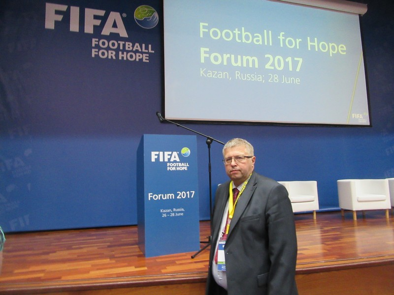 ФОРУМ FIFA В КАЗАНИ