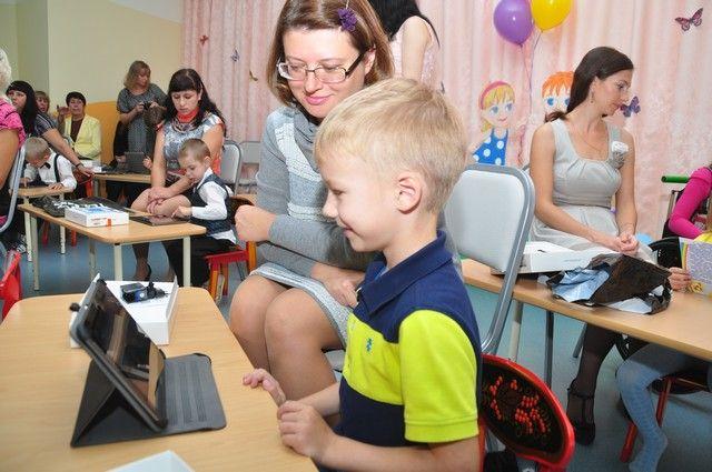 Общее образование. Где учиться особенным детям?