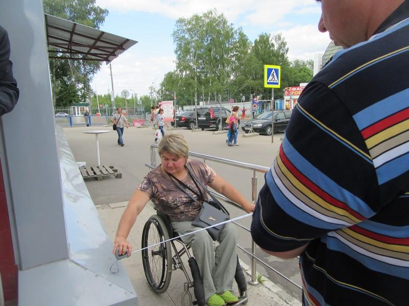 Автовокзал «Щербинки». Что с доступностью?