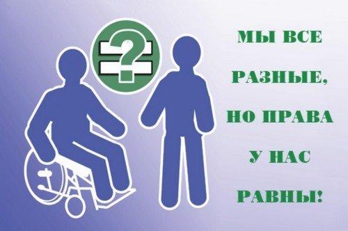 Объявлен конкурс творческих работ «Мои избирательные права»