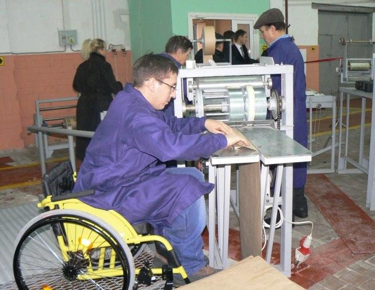 О субсидии предпринимательства для людей с инвалидностью