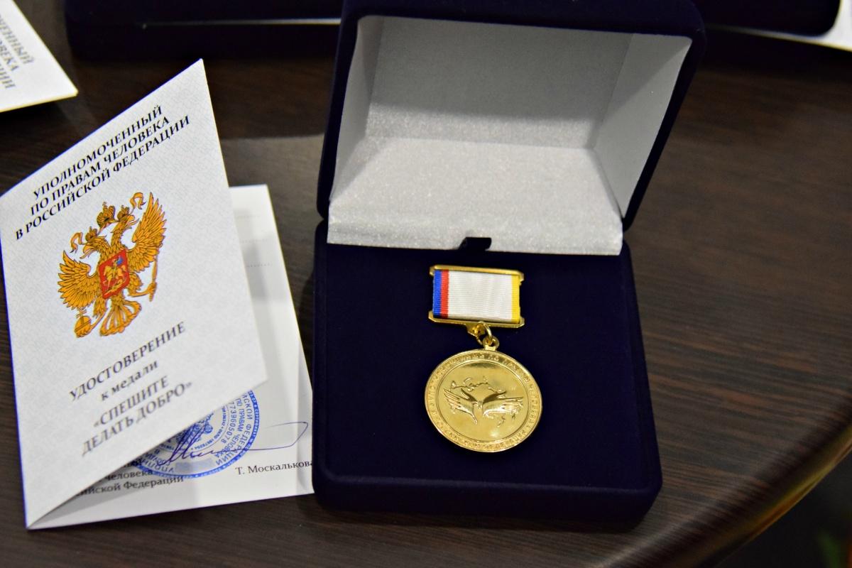 Медалью «Спешите делать добро» награждён житель Нижнего Новгорода Дмитрий Балыкин
