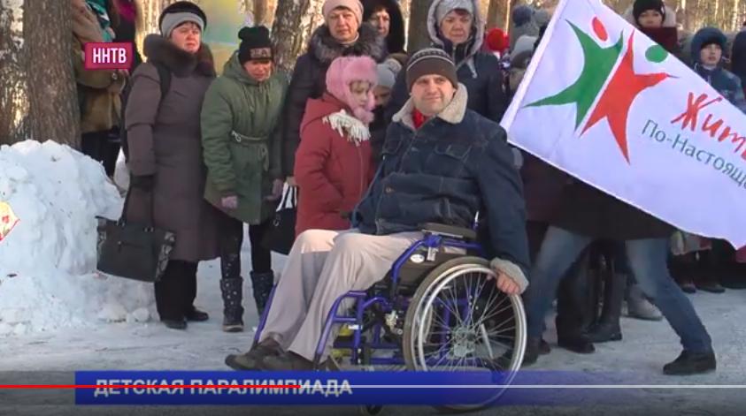Первая в Нижнем Новгороде детская паралимпиада «Спорт по-настоящему»