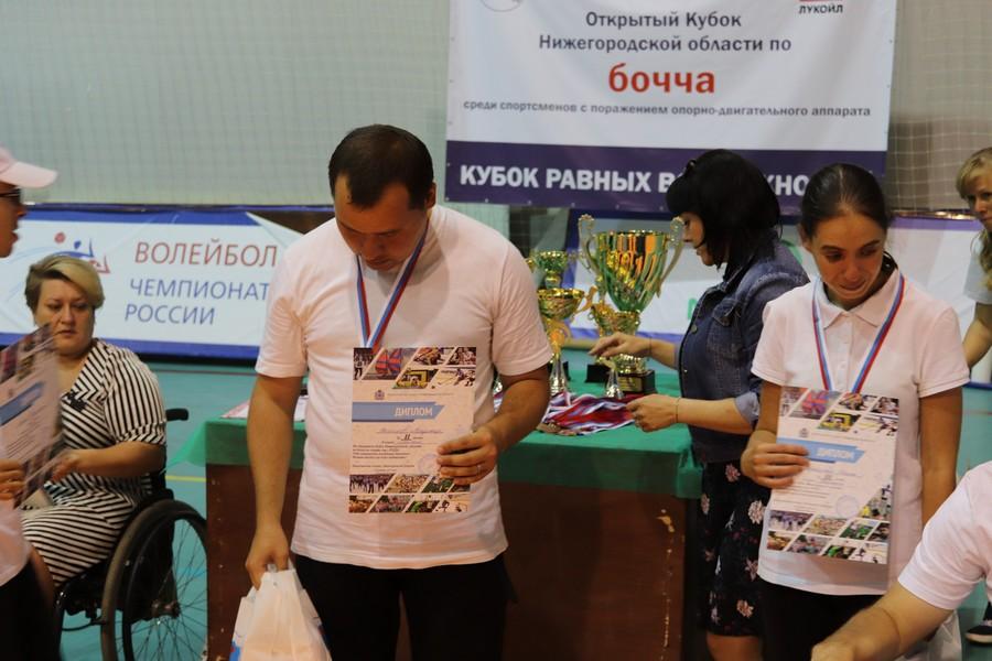 Кубок равных возможностей 2018 отправился в Дзержинск