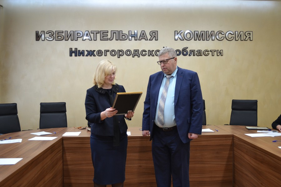 Избирательная комиссия Нижегородской области приняла участие в видеоконференции заседания рабочей группы по взаимодействию ЦИК России с общероссийскими организациями инвалидов.