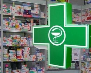Мониторинг лекарственного обеспечения