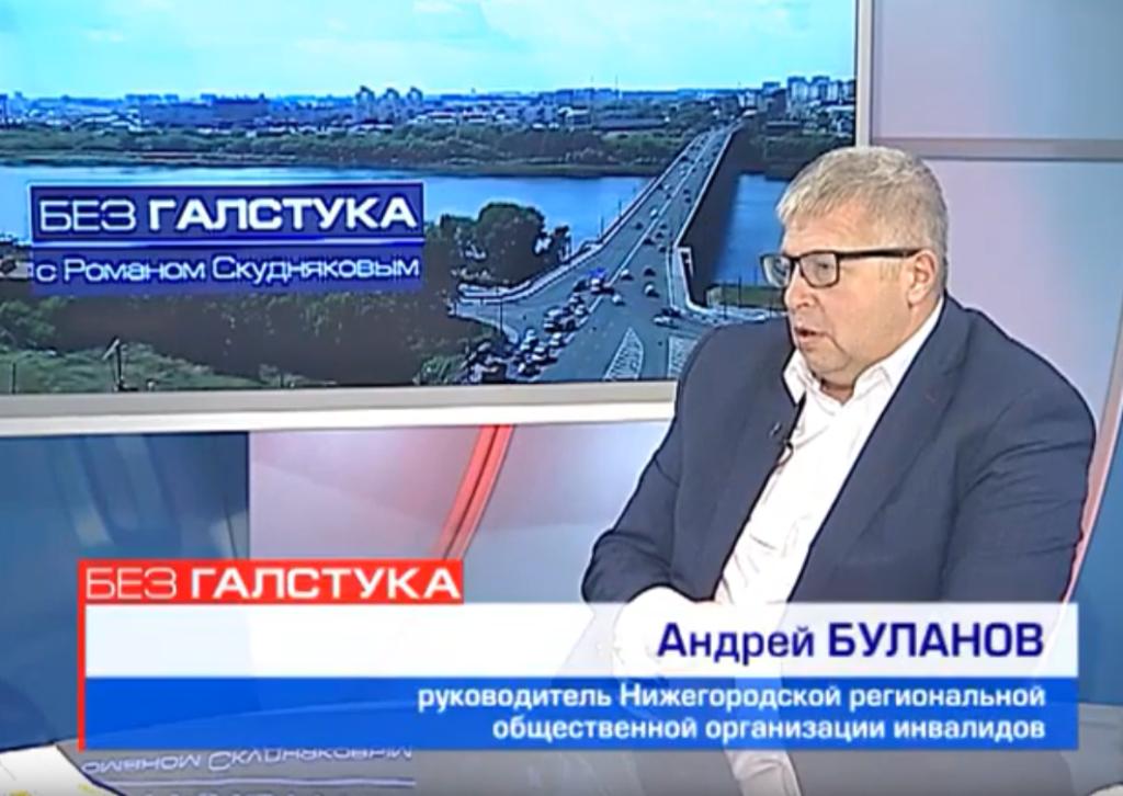Андрей Буланов, Без галстука, выпуск от 19_07_2019