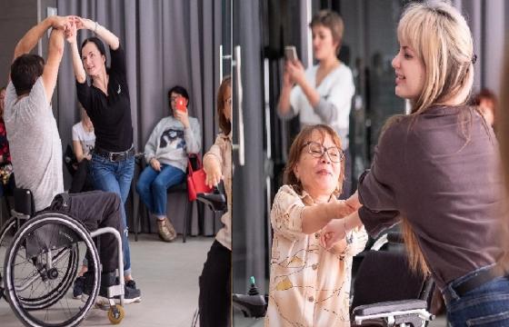Обучающая программа «Инклюзивный танец»